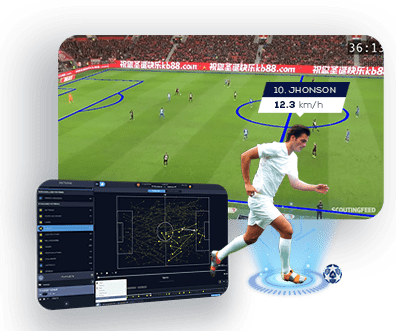metrica sports analytics game